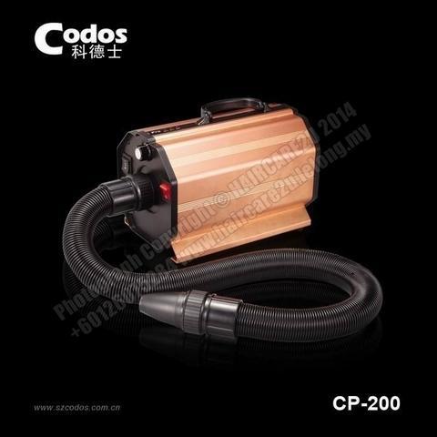 codos-cp-200